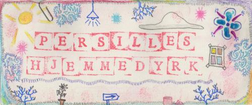 Foto: Banner fra persilleshjemmedyrk.dk